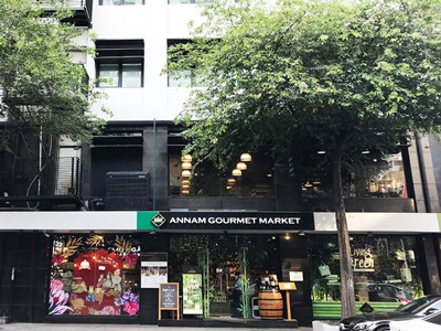 Cửa hàng La gourmet - Annam Gourmet Hai Bà Trưng